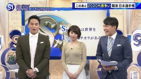 上村彩子アナの画像035