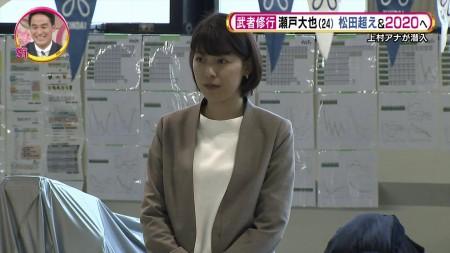 上村彩子アナの画像057
