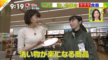 上村彩子アナの画像064