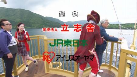 福原遥の画像002