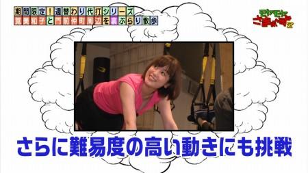 筧美和子の画像036