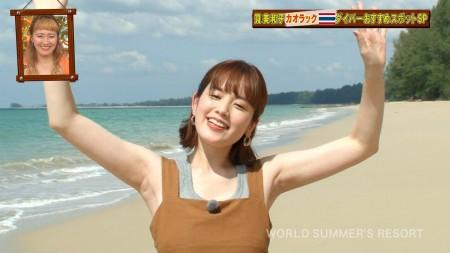 筧美和子の画像058