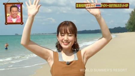筧美和子の画像060