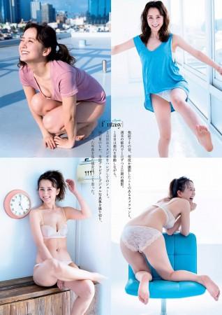 小松彩夏の画像006