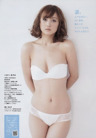 小松彩夏の画像027