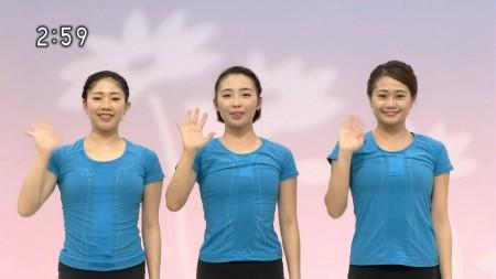 テレビ体操の画像050