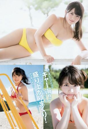 大和田南那の画像032