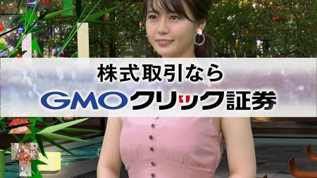 井口綾子の画像041