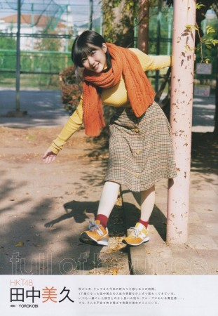 田中美久の画像017