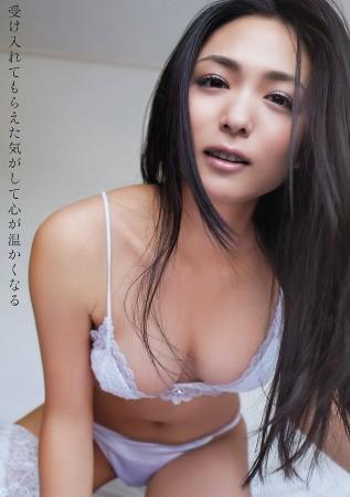 川村ゆきえの画像020