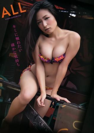 川村ゆきえの画像028