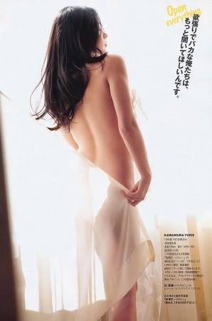 川村ゆきえの画像042