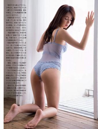仲村美海の画像003