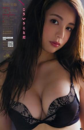 仲村美海の画像017