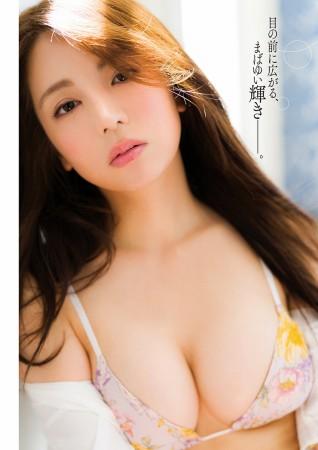仲村美海の画像028