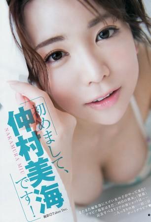 仲村美海の画像057