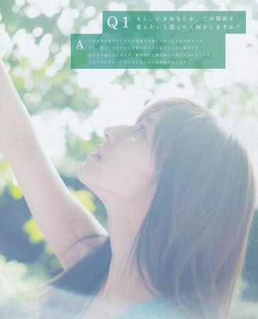 斎藤ちはるアナの画像003