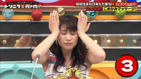 久松郁実の画像046