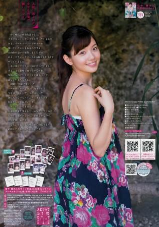 田中瞳アナの画像006