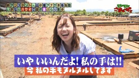 田中瞳アナの画像009