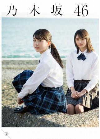 乃木坂46の画像060