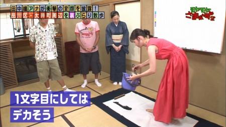 田中瞳アナの画像004