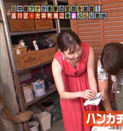 田中瞳アナの画像014