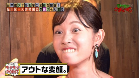 田中瞳アナの画像029