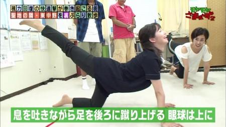 田中瞳アナの画像073