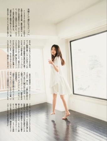 今田美桜の画像011