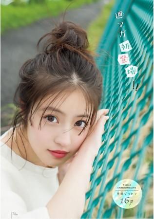 今田美桜の画像023