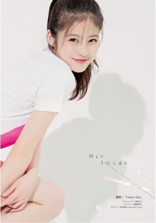今田美桜の画像025