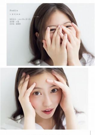 今田美桜の画像026