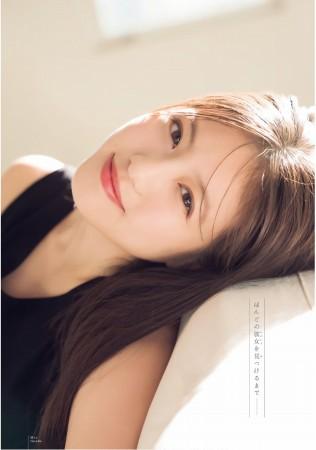 今田美桜の画像038