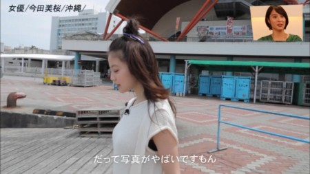 今田美桜の画像053