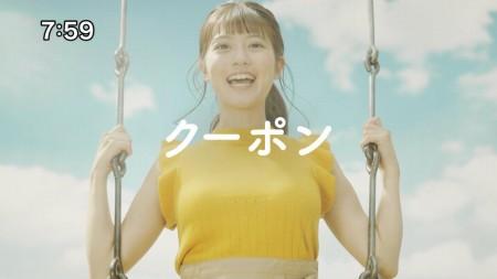 今田美桜の画像061