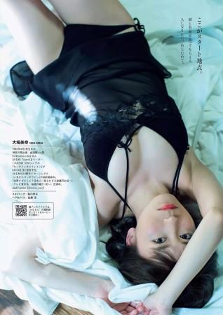 大場美奈の画像041