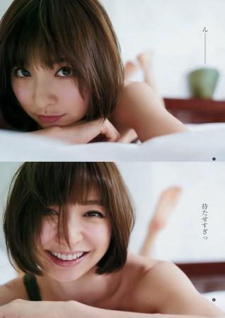 篠田麻里子の画像001