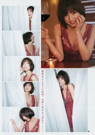 篠田麻里子の画像005