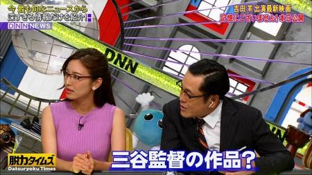 小澤陽子アナの画像004