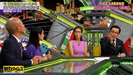 小澤陽子アナの画像006
