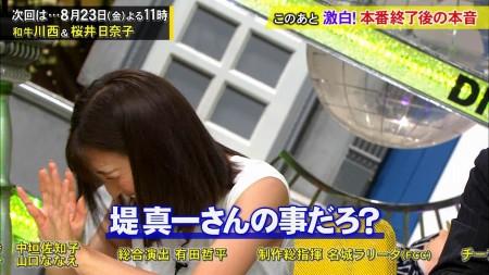 小澤陽子アナの画像049