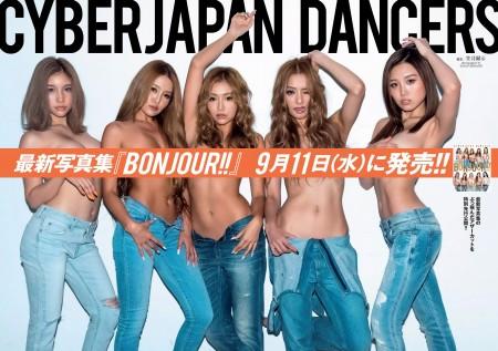 CYBERJAPAN DANCERSの画像005