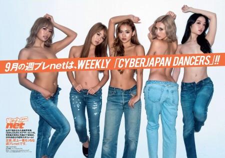 CYBERJAPAN DANCERSの画像016