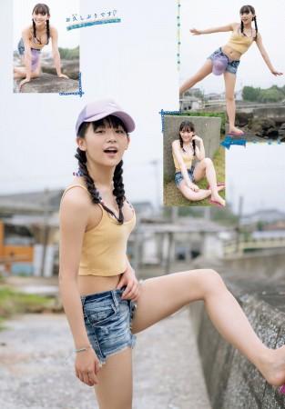 浅川梨奈の画像006