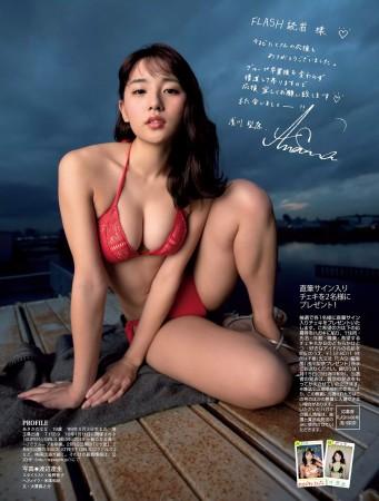 浅川梨奈の画像020