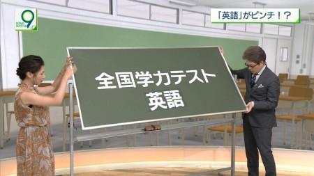 桑子真帆アナの画像045