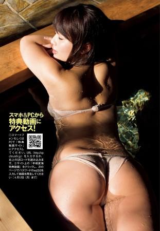 平嶋夏海の画像039