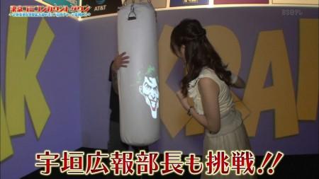 宇垣美里アナの画像032