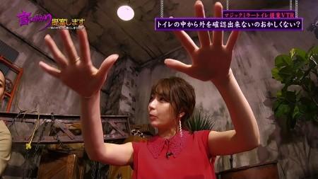 宇垣美里アナの画像066